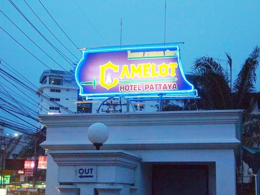 โรงแรมคาเมลอท
