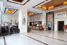 Lifu Hotel Guangzhou Tianhe Park Huangpu Avenue Rundu Branch, Guangzhou