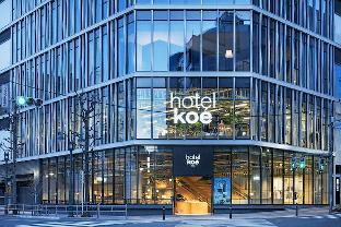 東京KOE酒店 image