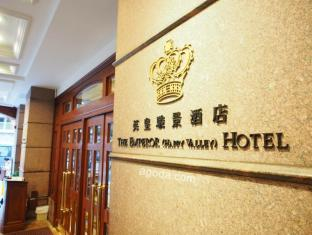 Emperor (Happy Valley) Hotel Hongkong - Bejárat