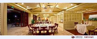 Booking Now ! Timton Kangda Hotel Sanya
