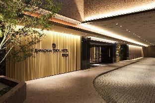 金澤東急酒店 image