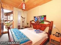 Lijiang Panorama Inn, Lijiang