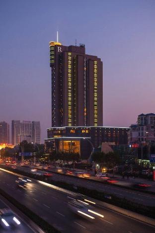 Reviews Renaissance Wuhan Hotel
