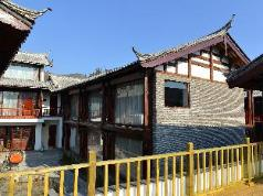 Lijiang Mann House, Lijiang