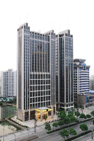 Booking Now ! Wealthy Hotel Suzhou