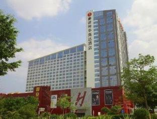 Coupons Ramada Plaza Shenzhen