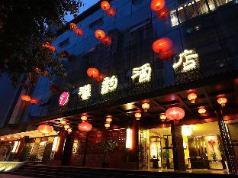Chengdu Han Dynasty Theme Hotel, Chengdu
