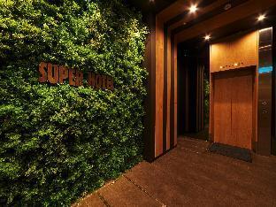 Super Hotel JR Nara-Ekimae-Sanjodori image