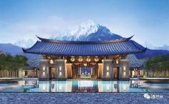 Nanzhaofu Inn, Lijiang