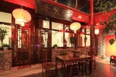 The Great Wall Courtyard Hostel, Beijing