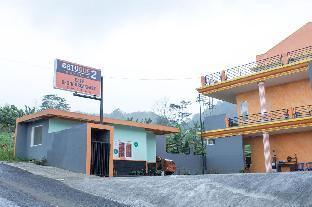 Jalan Abdul Gani Atas No 8
