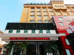 GreenTree Alliance Zhengzhou Guancheng the Hui District Chengdong Road Branch, Zhengzhou