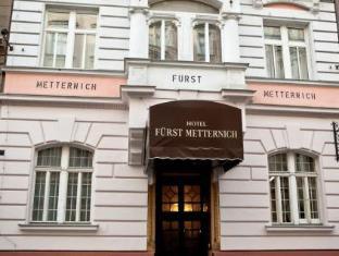 Hotel Fürst Metternich Foto Agoda