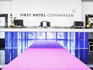 First Hotel Copenhagen Copenhagen - Reception