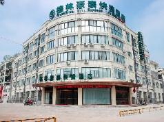 GreenTree Inn Huaian Xiangyu North Avenue Changjiang East Road Express Hotel, Huaian
