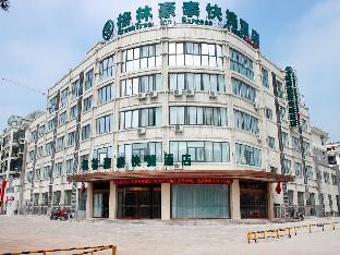 GreenTree Inn Huaian Xiangyu North Avenue Changjiang East Road Express Hotel