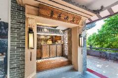Wu Xi Hotel, Foshan