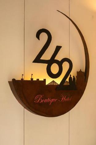 262精品酒店