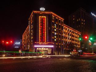 Mullenlazone Shigatse Hotel