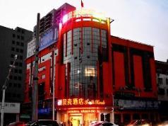 Shell Qianjiang Bus Station Hotel, Qianjiang