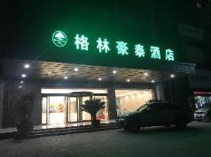 GreenTree Inn Luoyang Ruyang County Dujuan Avenue Hotel, Luoyang
