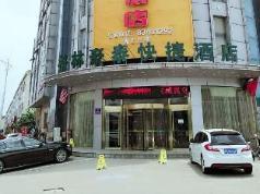 GreenTree Inn Changzhou Xixiashu Town Express Hotel, Changzhou