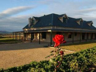 Abbotsford Country House best deal