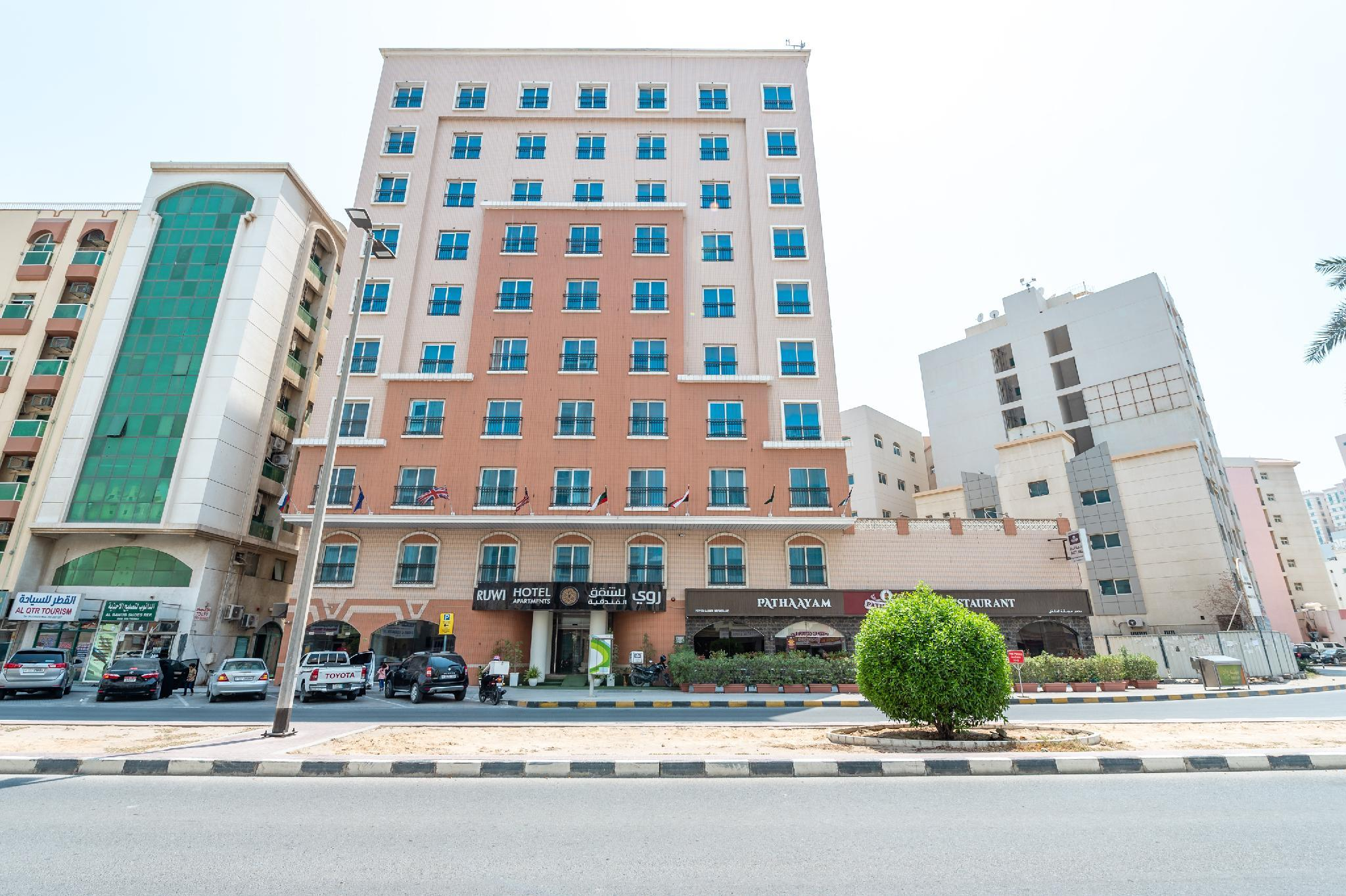 OYO 132 Ruwi Hotel Apartments – Sharjah 5