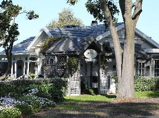 Holmwood Guesthouse & Cottages PayPal Hotel Phillip Island