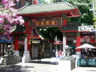Pensione Hotel Sydney Sydney - Surroundings - Chinatown