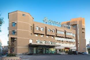 Magnotel Hotel Huludao Municipal Government Branch