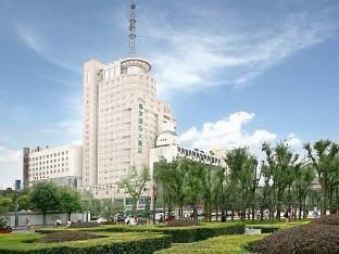 Xian Aurum International Hotel Foto Agoda