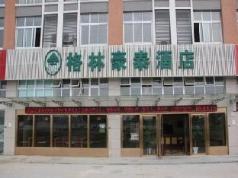 GreenTree Inn Jiaxing Zhongan Business Hotel, Jiaxing
