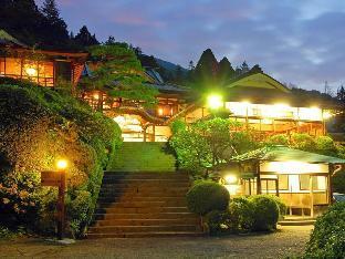 箱根三河屋旅館 image