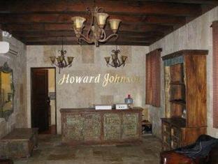 trivago Howard Johnson Antigua Guatemala