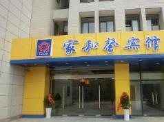 Changzhou Jia He Xin Hotel, Changzhou