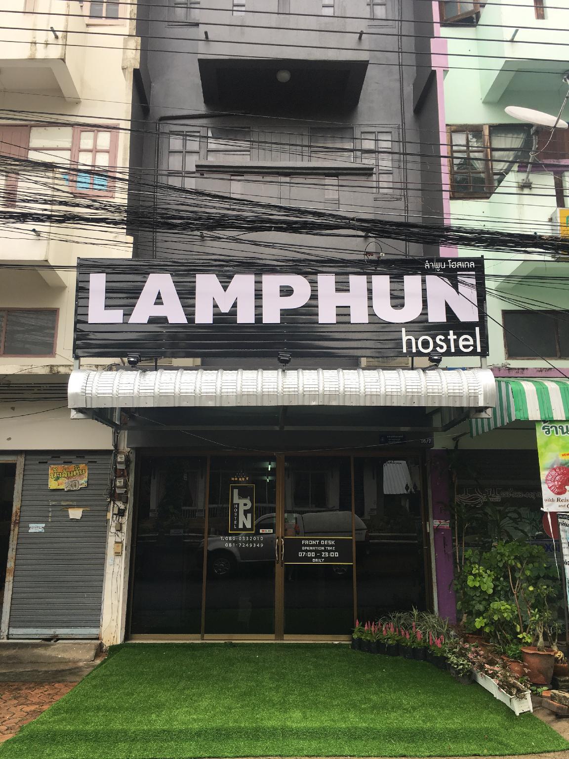 ,Lamphun Hostel