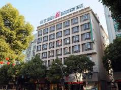 Jinjiang Inn Jiangxi Shangrao Zhongshan Road, Shangrao