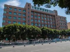 GreenTree Inn Wulumuqi Mingyuan Business Hotel, Urumqi