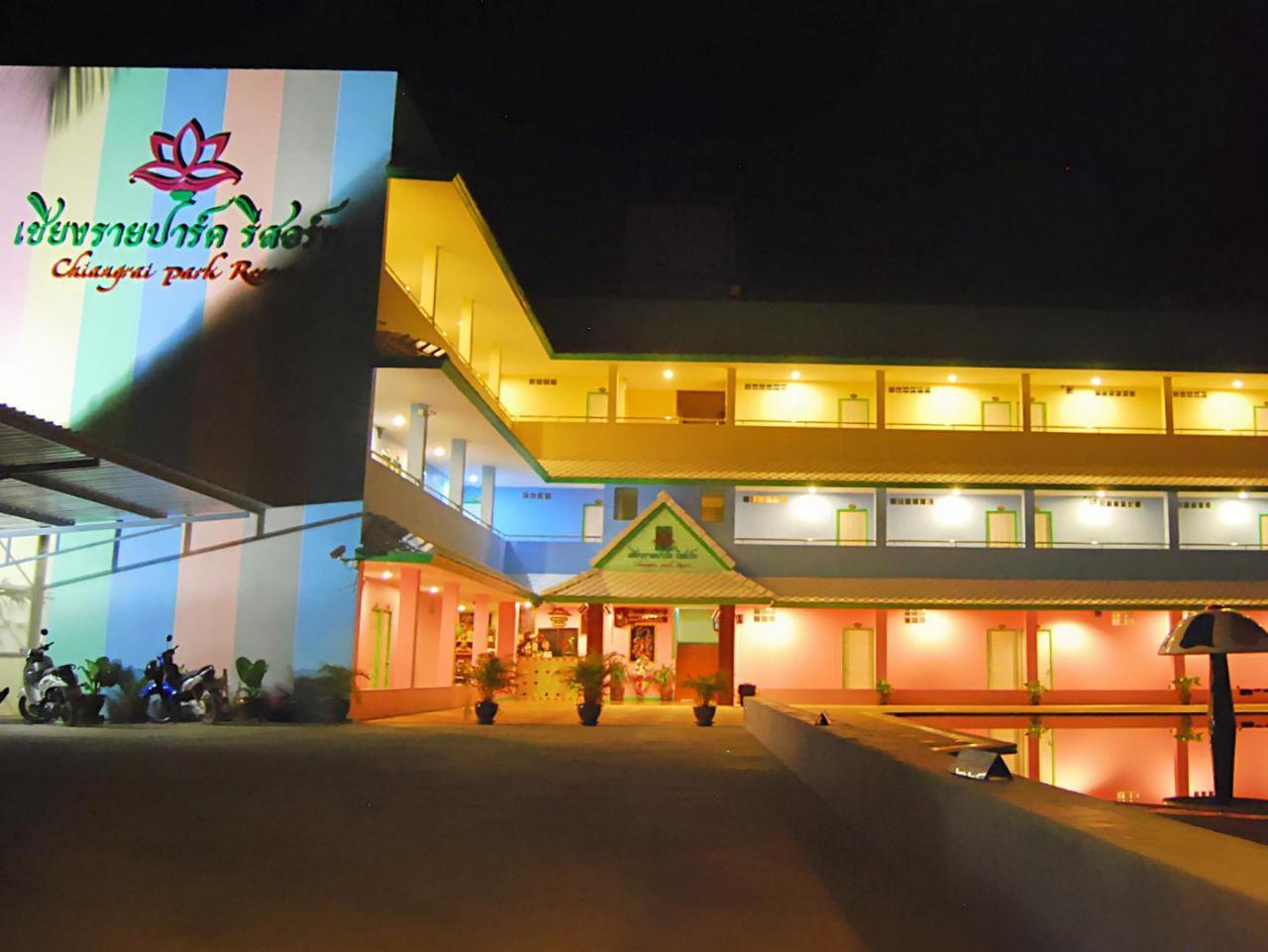 เชียงราย พาร์ค รีสอร์ต (Chiang Rai Park Resort)