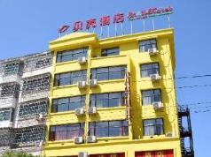 Shell Fuzhou Nancheng County Train Station Shengli West Road Hotel, Fuzhou (Jiangxi)