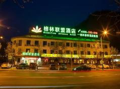 GreenTree Alliance Chengde Shuangqiao District Mountain Resort Branch, Chengde