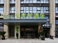 Vatica Hefei Silihe Road Wenyi Bainian Street Hotel, Hefei