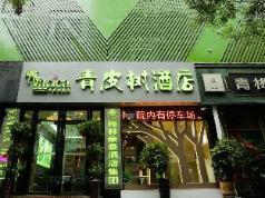 Vatica Hefei Lujiang Road Hotel, Hefei