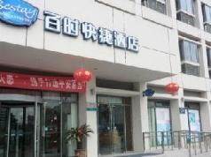Bestay Hotel Express Zhenjiang Jing Kou Xue Fu Road, Zhenjiang