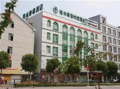 GreenTree Inn Shanghai Wild Zoo DaChuan Freeway Express Hotel, Shanghai