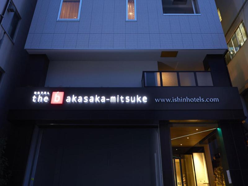 ホテル サンルート 赤坂 (Hotel Sunroute Akasaka)