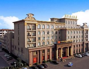 Jiyuan Garden Holiday Inn Hotel