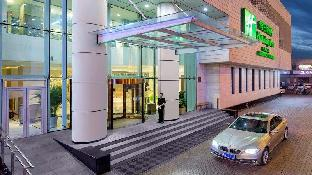 Booking Now ! Holiday Inn City Centre Harbin
